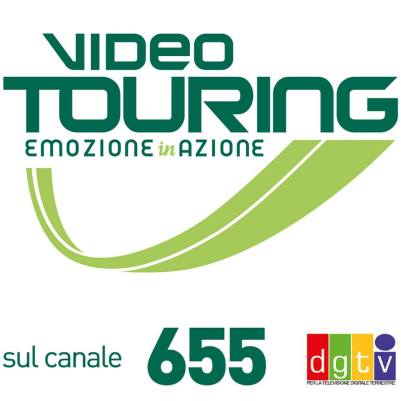 video touring